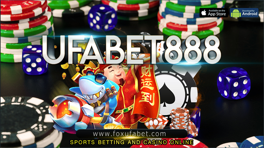 รีวิวเว็บพนัน UFABET888