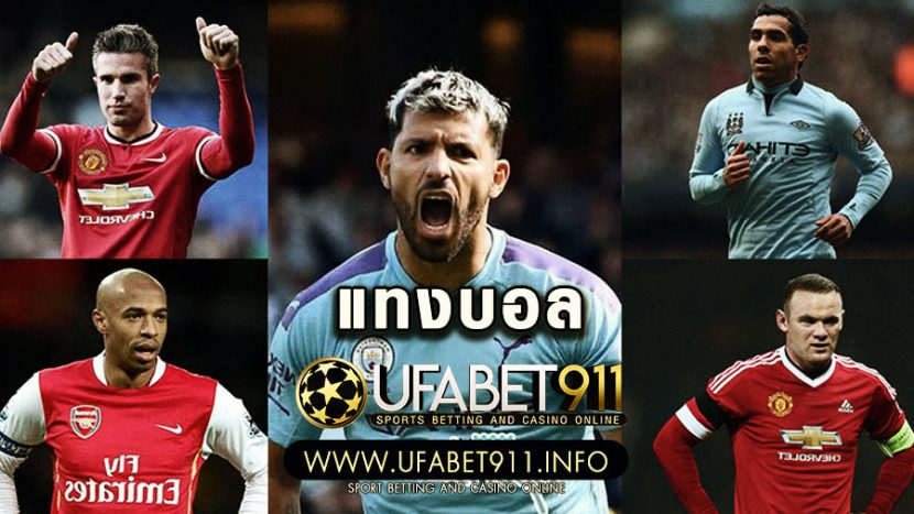 ufabet123