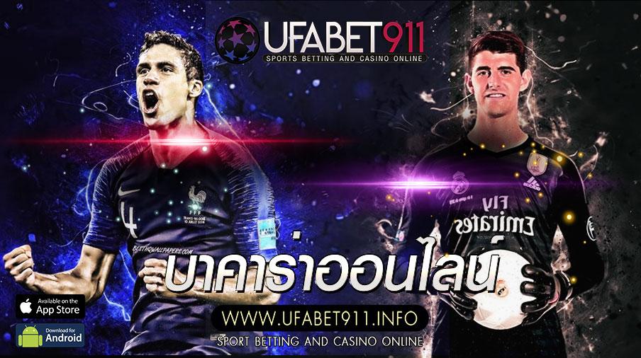 ufabet982